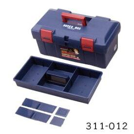 ヤヨイ化学 スーパーボックスSR-450 巾450×高210×奥行243mm 商品番号:311-012 北海道沖縄離島は配送料追加