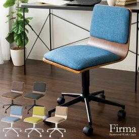 ワークチェア デスクチェア pcチェア パソコンチェア オフィスチェア 椅子 いす キャスター付き 昇降 回転 書斎 作業 オフィス CH-J460