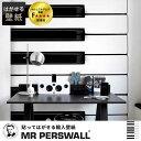 壁紙 貼ってはがせる壁紙 MR PERSWALL【4巾】ミスターパースウォール communication コミュニケーション Sound Object…