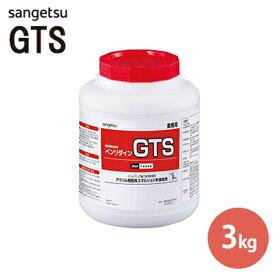 サンゲツ ベンリダインGTS 3kg BB-558リフォーム/フローリング/DIY/簡単/インテリア/ピールアップ専用接着剤