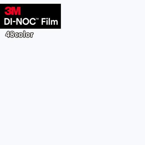 カッティングシート 粘着シート シール 塩ビシート 3M ダイノックフィルム DINOC ソリッドカラー PS-1187~PS-1183 【1m以上10cm単位での販売】