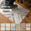拭ける キッチンマット 180cm × 54cm オリジナルデザイン キッチン マット Sheete me シーテミー タイルシリーズ キ…