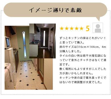 [住宅用クッションフロア ストーン (1m単位で販売) SHM-4095]※ご注文時は1mを【1】として数量欄に入力してください。アクセントマーブル
