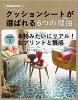 [最受歡迎 !乙烯地板 ! 我收集了復古瓷磚乙烯地板 ! (每 1 m)] * 當您訂購 1 米,您必須在數量列中輸入。 完美的樓層的廁所,廁所的門表