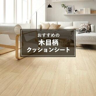 * 当订购 1 m,作为你必须输入在数量列。 完美的厕所和盥洗门表的地板