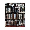 「壁は白いもの」という概念が覆る。あなたの知らない壁紙の世界をご紹介。壁紙マガジン「WALLPAPER WORLD」VOL.1 202…