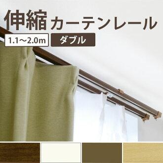 日本制造的下双伸缩窗帘杆 (方型) 1.1-2.0 m 为和平的心态