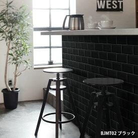 貼ってはがせる シール壁紙 リメイクシート「Hatte me(ハッテミー)」メトロタイル柄 ブラック BJMT-02(65cm×1m) 壁紙屋本舗