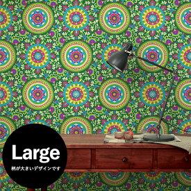貼ってはがせる シール壁紙 リメイクシート「Hatte me(ハッテミー)」BOHO柄 グリーン BOHO-A4(65cm×1m)   壁紙 おしゃれ リメイク シート ウォールステッカー ウォールシール はがせる壁紙 シール はがせる かべがみ リメイクシール 壁紙シート