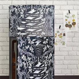 貼ってはがせる シール壁紙 リメイクシート「Hatte me(ハッテミー)」Yukari Sweeney Design SOHOブラックボード YSD-03A(65cm×1m) 壁紙屋本舗