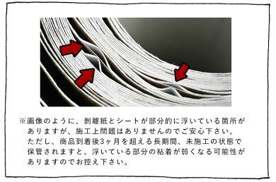 【送料無料】貼ってはがせるビンテージフロアシート 1m単位で販売
