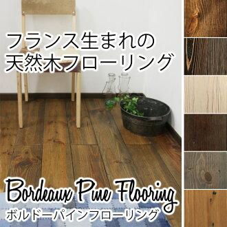 天然木材实木地板材料