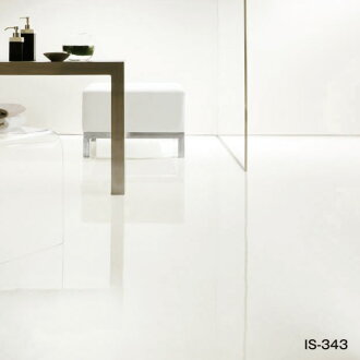 Tile floor tiles [for] sangetsu stone Thassos (sold by 1 unit)
