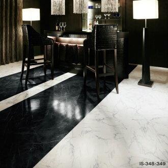Tile floor tiles [for] sangetsu stone arabe skirt / Marina (sold by 1 unit)