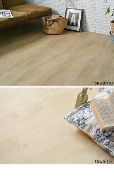 フローリング賃貸OK床材はめ込み式フロアタイルはめ込みフローリング/ウッド[厚さ4mm×幅185mm×長さ1212mm×8枚入(約1.79平米)]【メーカー直送代引き不可】