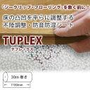 Rytl d ng tuplex s01