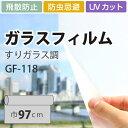 Rmgf-gf5-118_sh1