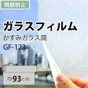Rmgf-gf5-123_sh1