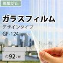 Rmgf-gf5-124_sh1