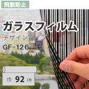 Rmgf-gf5-126_sh1
