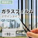Rmgf-gf5-127_sh1