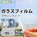 Rmgf-gf5-128_sh1