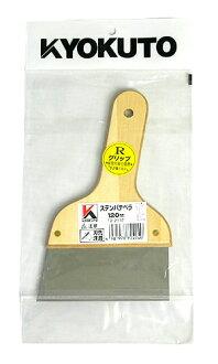 不銹鋼頭頸部維拉大小: 120 毫米 (4 英寸) (12-2112)