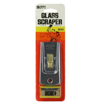 應用玻璃貼膜之前放置該髒的視窗! 玻璃刮板遠 15 2698