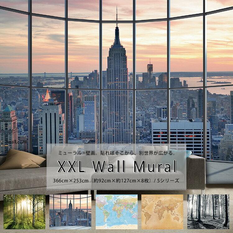 輸入壁紙 イギリス製 1 Wall / ワンウォール XXL Wall Mural(1セット(ヨコ約92cm x タテ約127cm×8枚)単位で販売)輸入ミューラルタイプ壁紙【国内在庫】 【あす楽対応】.