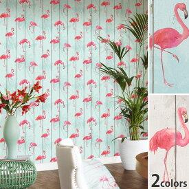 【在庫限り】 フラミンゴの壁紙 はってはがせる 輸入 壁紙ドイツ製 ラッシュ 1ロール(53cm×10m)単位で販売フリース壁紙(不織布)