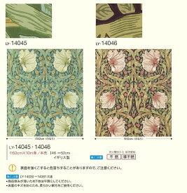 【サンプル専用】 [輸入壁紙サンプル リリカラ/ウォールデコMORRIS&Co. LY-14045、LY14046] (メール便OK)
