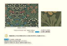 【サンプル専用】 [輸入壁紙サンプル リリカラ/ウォールデコMORRIS&Co. LY-14050] (メール便OK)