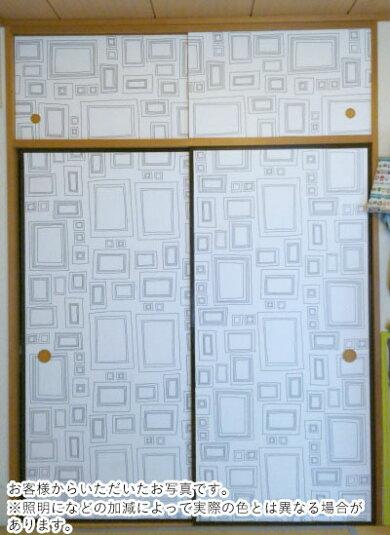 輸入壁紙「グラハム・アンド・ブラウン」