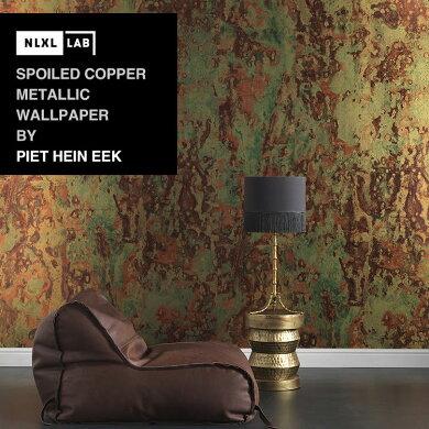輸入壁紙 オランダ製NLXL LAB Spoiled Copper Metallic Wallpaper / Peit Hein Eek エヌエルエックスエル・ラボ(1ロール(48.7cm×10m)単位で販売)フリース(不織布)【国内在庫】