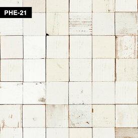 【最大5000円引クーポン配布中!4/1(水)まで】輸入壁紙の切り売り(幅48.7cm×1m単位で切売) MONOCHROME WALLPAPER モノクローム・ウォールペーパー MOSAIC SQUARES WHITE WALLPAPER BY PIET HEIN EEK  PHE-21 【国内在庫】 壁紙屋本舗