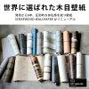 進口壁紙廢金屬木壁紙荷蘭 SCRAPWOOD 壁紙 / 皮特 Hein EEK (出售 1 卷 (48.7 釐米 × 9 米) 為單位) 羊毛 (無紡布) 壁紙