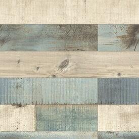 輸入壁紙の切り売り(幅53cm×1m単位で切売)rasch ラッシュ freundin  442120【国内在庫】
