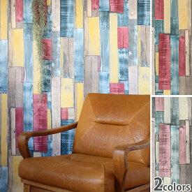 スクラップウッドの壁紙 輸入壁紙 ドイツ製 rasch / ラッシュ (1ロール(53cm×10m)単位で販売)(紙製壁紙)木板の壁紙【国内在庫】