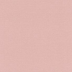 はがせる 輸入壁紙 賃貸OKドイツ製 ラッシュ rasch2019 home style1ロール(53cm×10m)単位で販売フリース壁紙(不織布) 937404