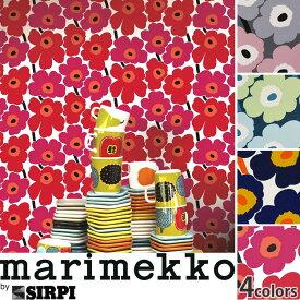 マリメッコ 壁紙 ウニッコ marimekko PIENI UNIKKO ピエニウニッコ/17901 17902 17903 179041ロール(53cm×10m)単位で販売フリース壁紙(不織布)