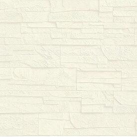 輸入壁紙の切り売り(幅53cm×1m単位で切売)rasch ラッシュ Factory  475005【国内在庫】