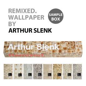 サンプルボックス 輸入壁紙 オランダ製 REMIXED WALLPAPER / リミックスド・ウォールペーパー (1枚(48.7cm×79.3cm)、8枚入りで販売)フリース(不織布)壁紙 【あす楽対応】 壁紙屋本舗