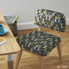 サンゲツ 椅子生地 UP 2016-2019 フィヨルドフィールUP8072〜UP8073有効幅:140cm(10cm単位で販売)
