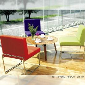 サンゲツ 椅子生地 UP 2016-2019 アムンゼンUP8403〜UP8422有効幅:120cm(10cm単位で販売)
