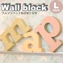 Rkwl a wall b l sh1
