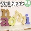 Rkwl a wall b ss sh1