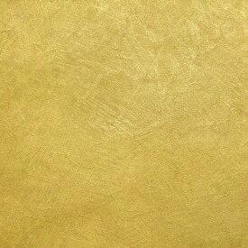 楽天市場 ゴールド 壁紙 壁紙 装飾フィルム インテリア 寝具