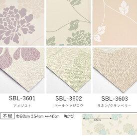 【サンプル専用】ローラ アシュレイ 壁紙サンプル 国産ビニル壁紙コレクション SBL-3601〜SBL-3617サンプルSBL-3601〜SBL-3617