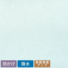 生のりつき 壁紙 (クロス)30mパック/リリカラ BASE ベース SLB-9158レリーフ・石目調