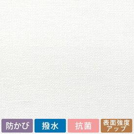 生のりつき 壁紙 (クロス)30mパック/リリカラ BASE ベース SLBX-9183織物調